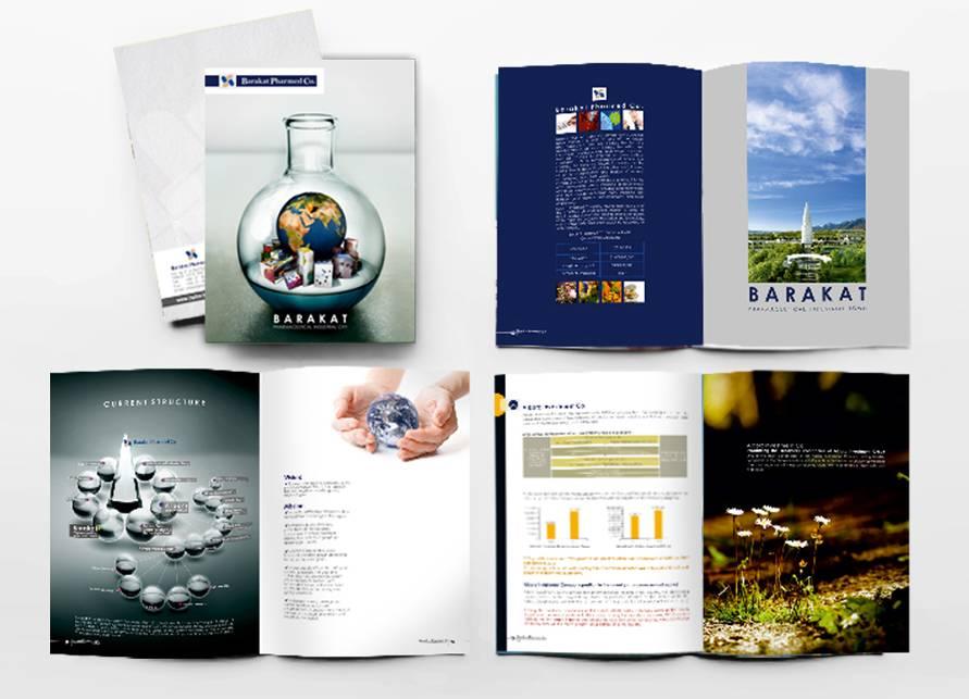 طراحی کاتالوگ