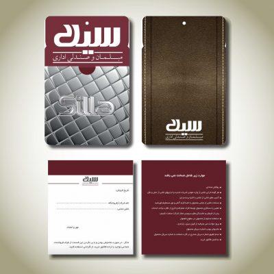 طراحی انواع کارت گارانتی ، کارت تبریک ، کارت دعوت ، کارت پستال