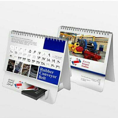 طراحی سررسيد و سالنامه