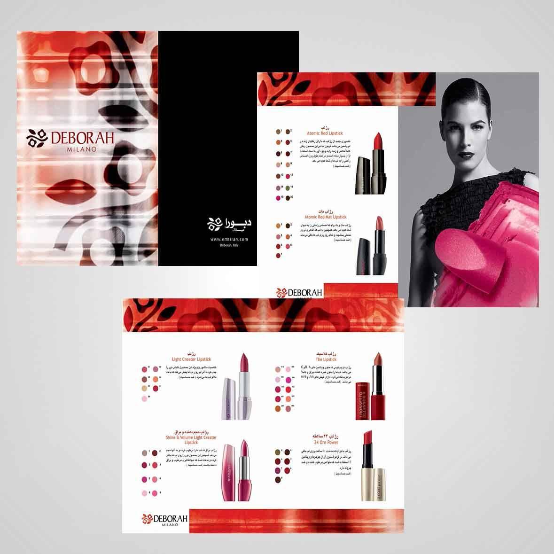 انتخاب فونت یا تایپو گرافی در طراحی بروشور و کاتالوگ محصولات مصرفی
