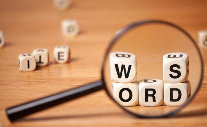 مفاهیم کاربردی و دیکشنری تبلیغات