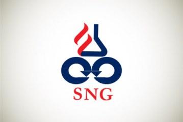 امضا قرارداد با شرکت نفت گستر شیمیایی