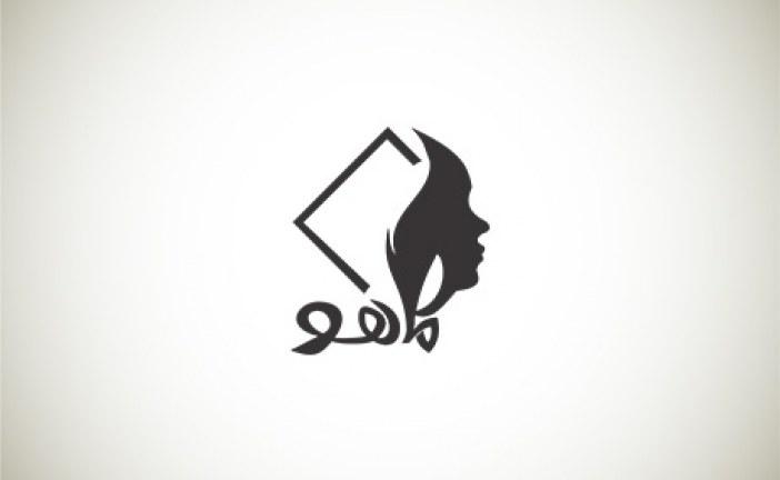 طراحی و تولید ست اوراق اداری سالن زیبایی ماهو