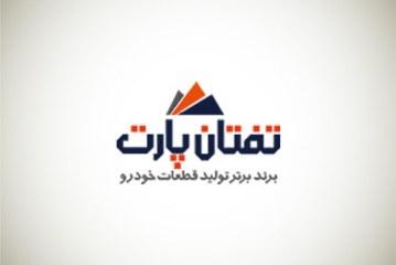 طراحی اینفوگرافیک شرکت تفتان پارت ایرانیان