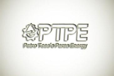 طراحی لوگو شرکت پترو پارس