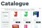 بهترین راههای طراحی مطالب کاتالوگ