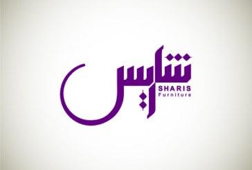 طراحی و بهینه سازی سایت شاریس