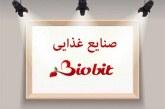 طراحی بسته بندی بیوبیت biobit