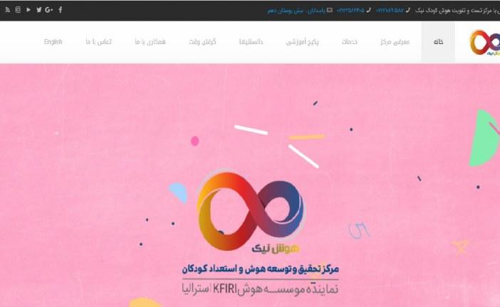 طراحی سایتهای تجاری