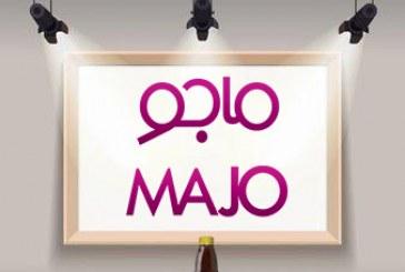 طراحی لیبل نوشیدنی ماجو