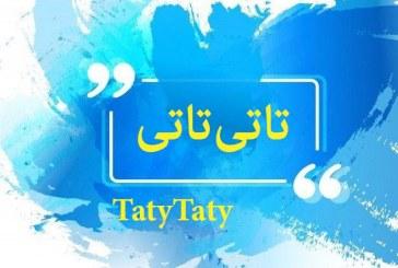 طراحی جعبه تاتی تاتی