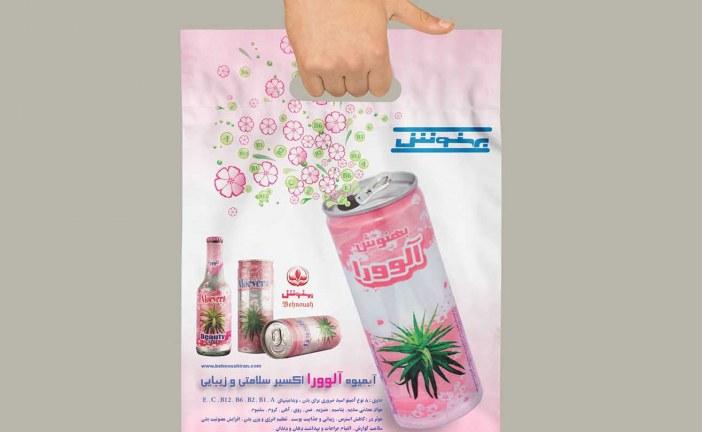 طراحی کیسه های دستی برای حمل محصولات و ویژگی تبلیغاتی آنها