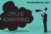 کاربردی ترین روشهای تبلیغات به صورت آفلاین