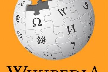 طراحی و ساخت صفحه در ویکی پدیا