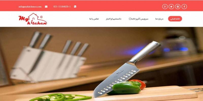 طراحی سایت ، سئو و بهینه سازی