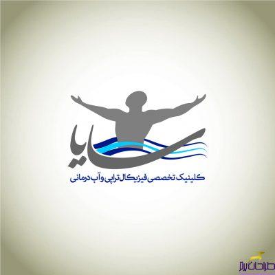 طراحی لوگو و آرم به صورت علمی و خلاقانه در طراحان برترطراحی لوگو فارسی کلینیک .